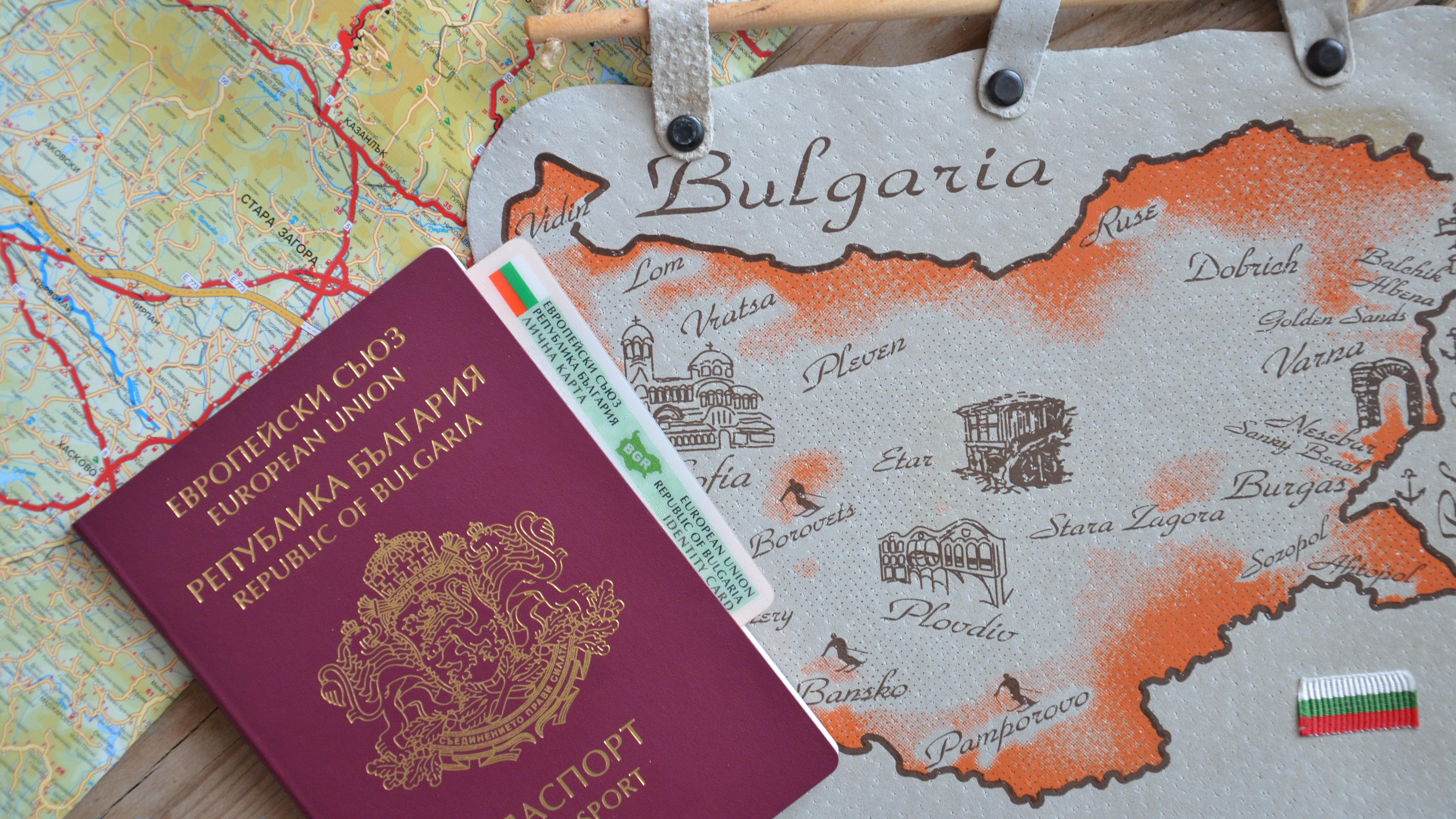 Как получить гражданство и паспорт Болгарии на законных основаниях?
