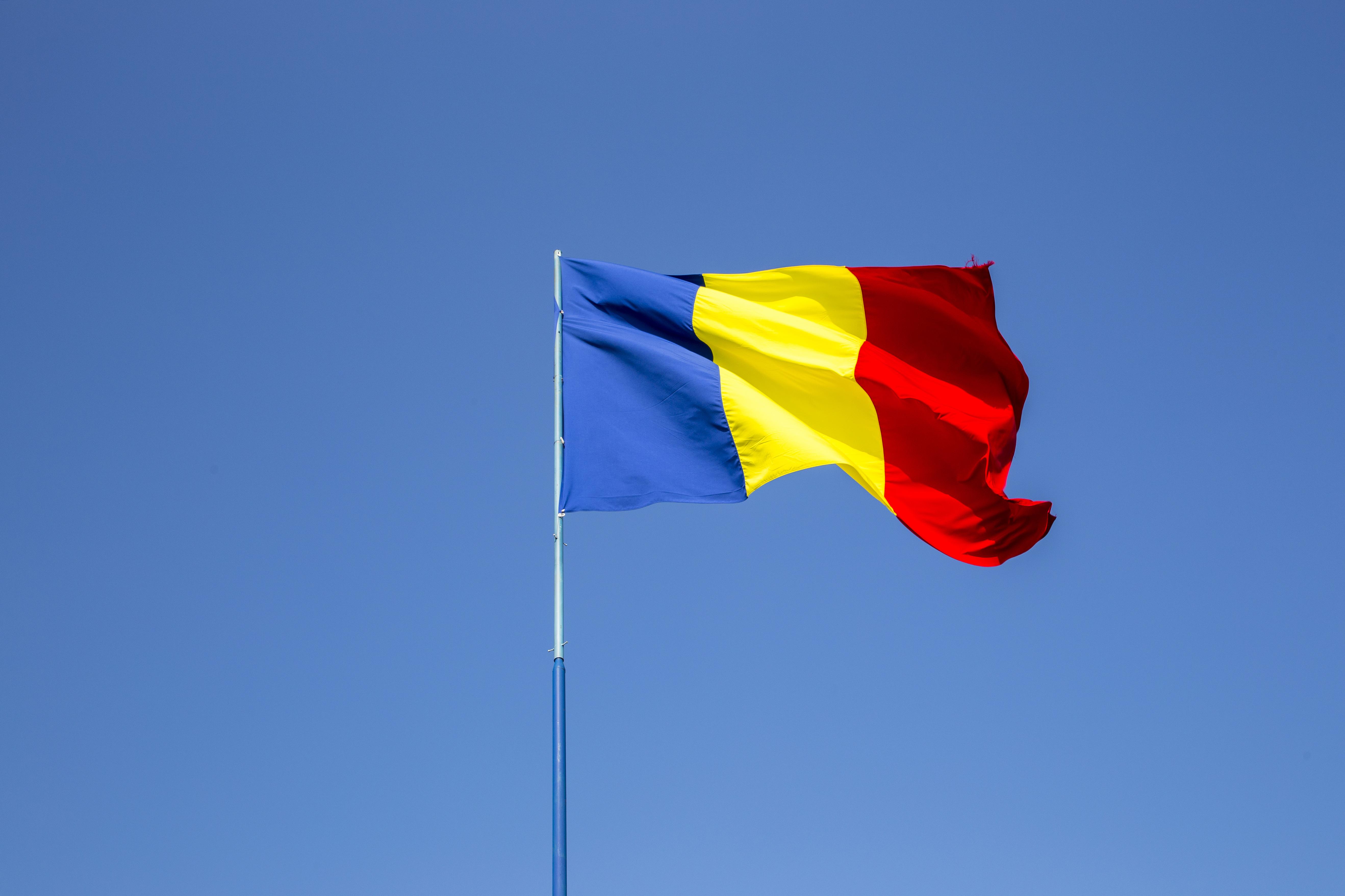 Флаг Румынии, присягу которой надо сдавать для получения гражданства